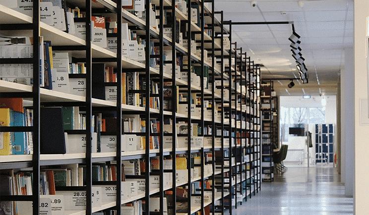 MBA Especialização em Arquivo